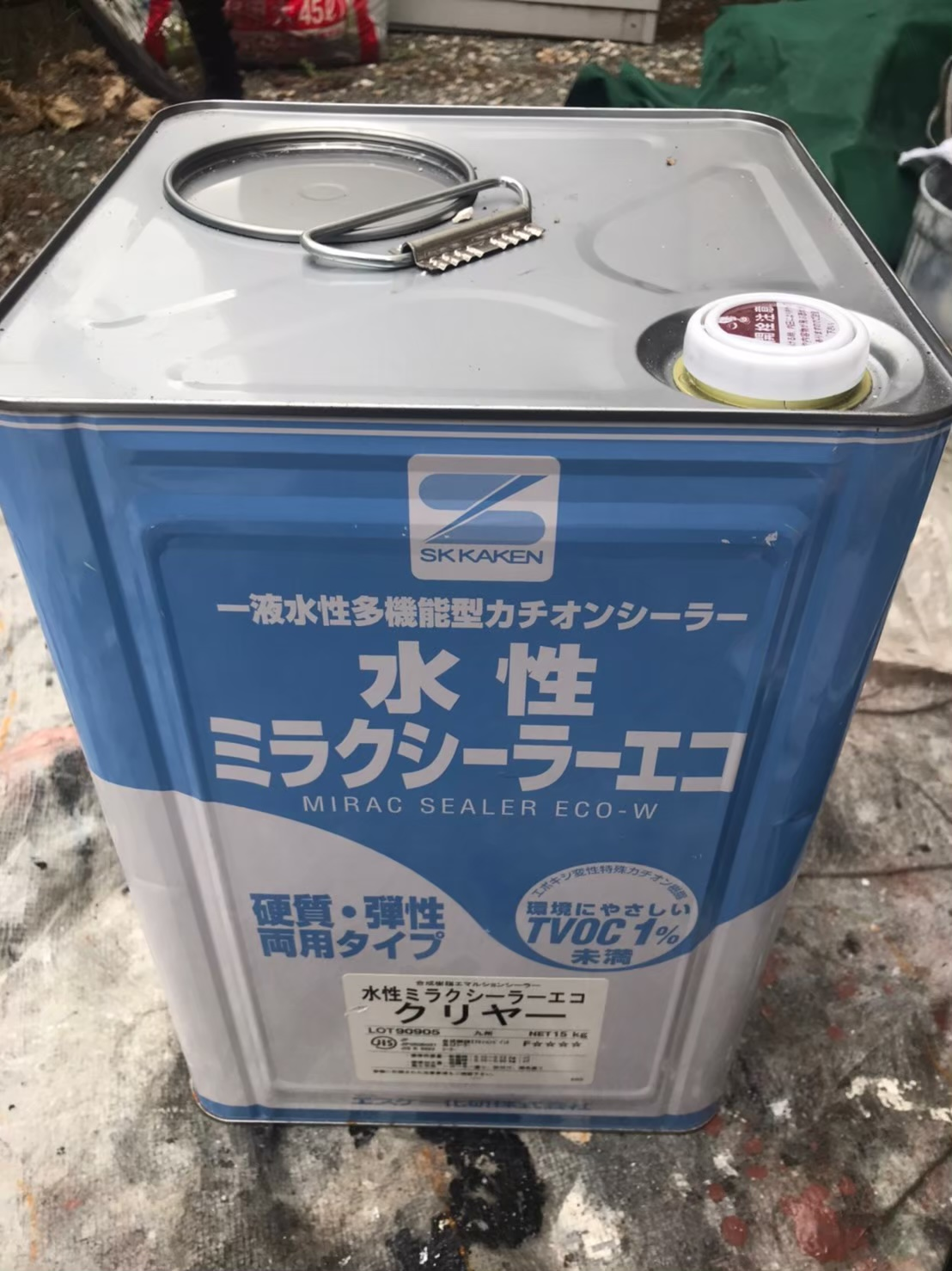SK化研・ミラクシーラーエコ