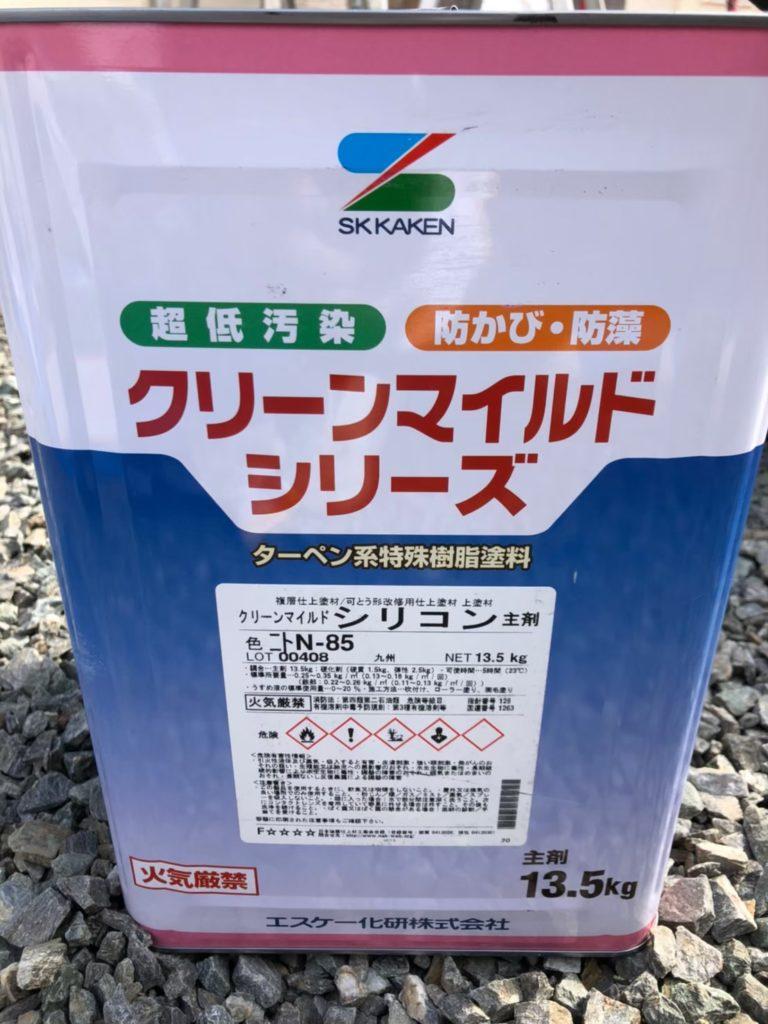 SK化研 クリーンマイルドシリコン N85