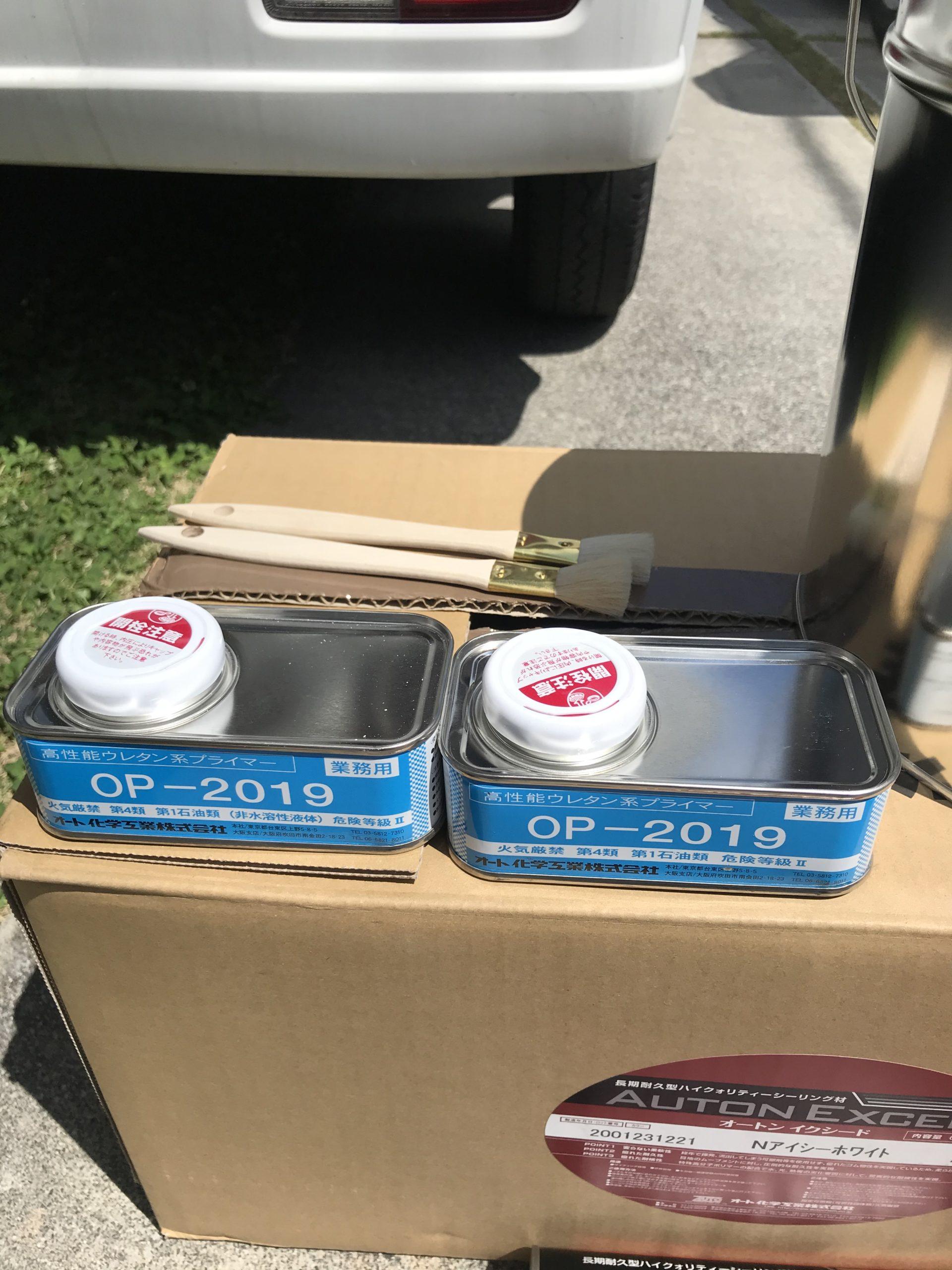 高性能ウレタン系プライマー・OP-2019
