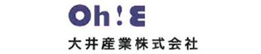 大井産業株式会社