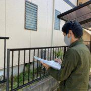 福岡市西区 定期検診