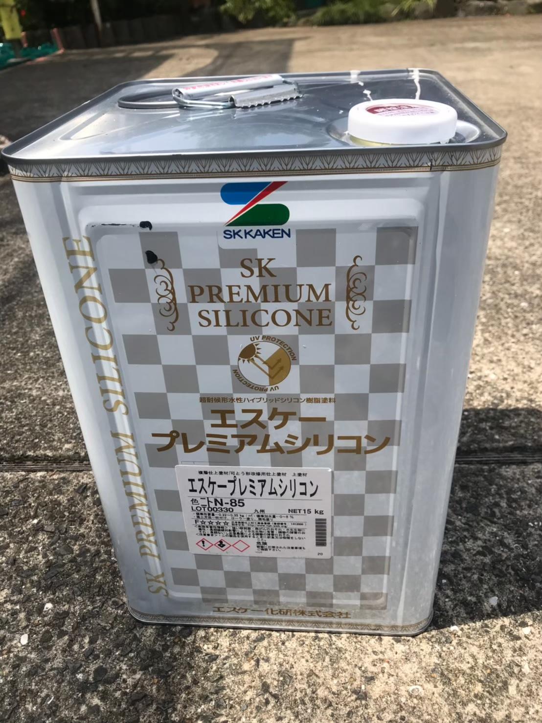SK化研 プレミアムシリコンN85