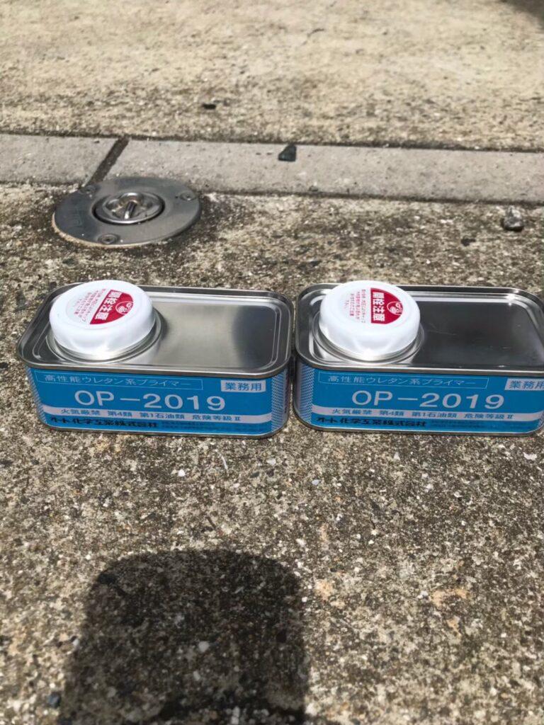 行橋市 コーキング撤去・打ち替え作業 写真6