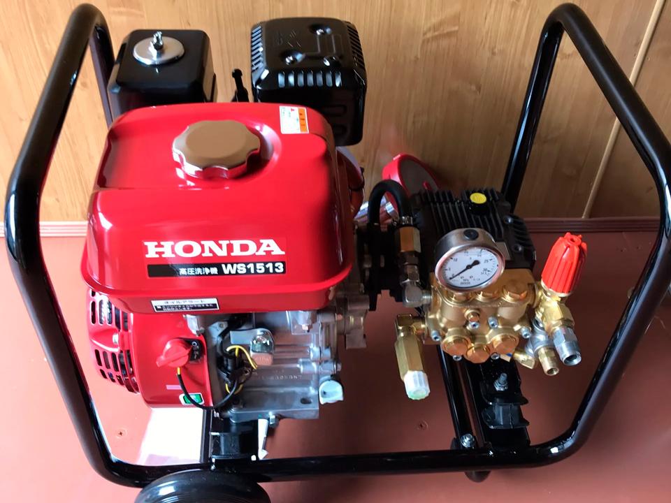 高圧洗浄機 HONDA WS1513