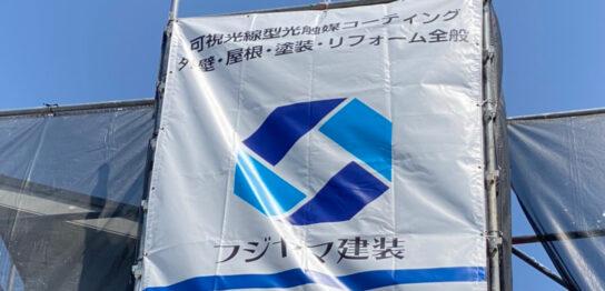 飯塚市 高圧洗浄