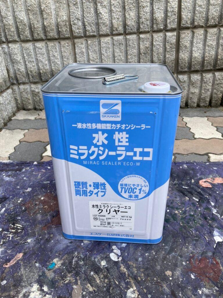 飯塚市 外壁下塗りとヒビ割れ補修 写真1
