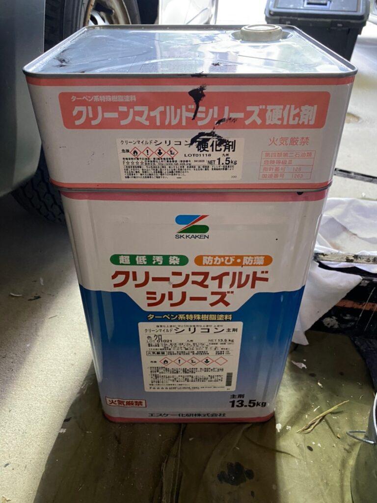 飯塚市 付帯塗装① 写真1