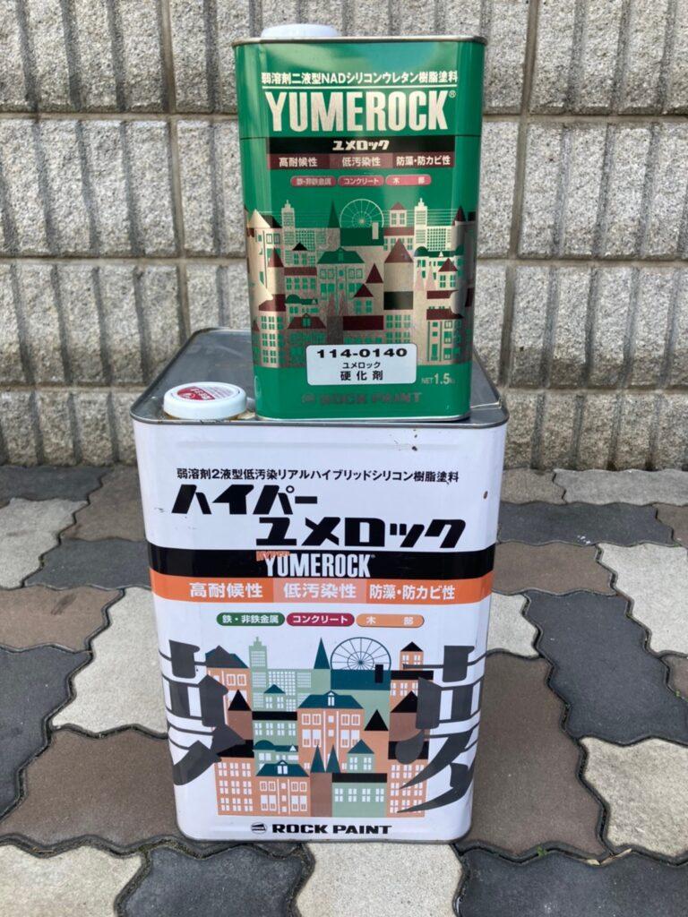 飯塚市 ベランダ内側ボード塗装 写真6