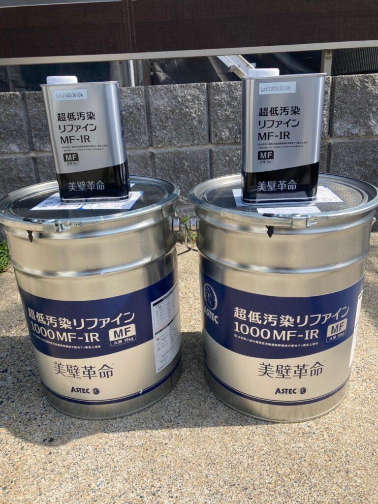 福岡市 外壁中塗り 写真1