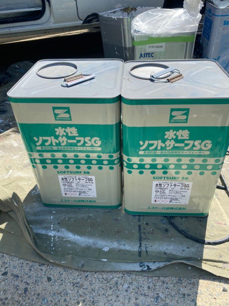 福岡市 外壁下塗り(マスチック工法) 写真10