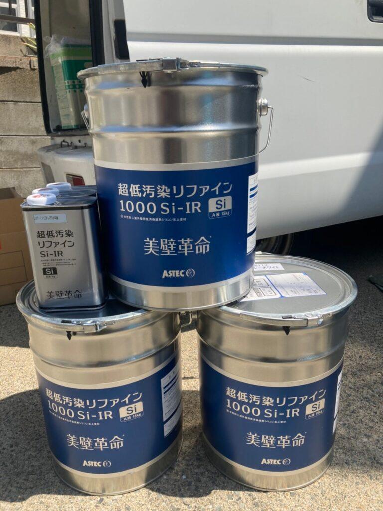 超低汚染リファイン1000Si-IR:福岡市 外壁塗装 中塗り 上塗り 写真1