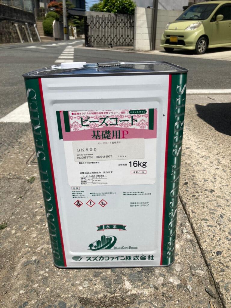 ビーズコート基礎用P:福岡市 付帯塗装 基礎巾木塗装 写真17
