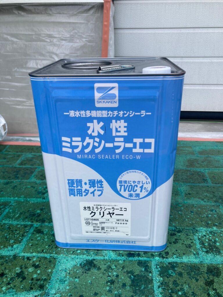 那珂川市 外壁下塗りと軒天塗装 写真1