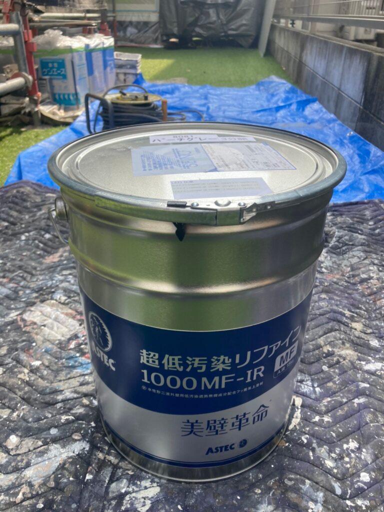 那珂川市 外壁中塗り 写真1