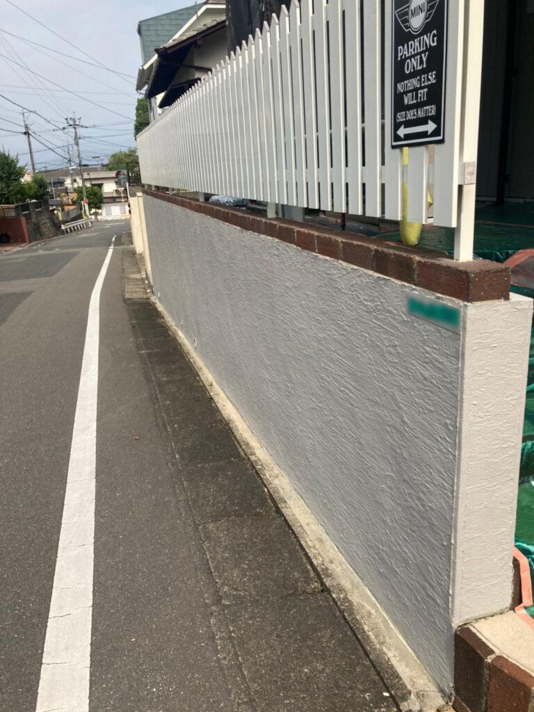 那珂川市 腰壁塗装 写真7