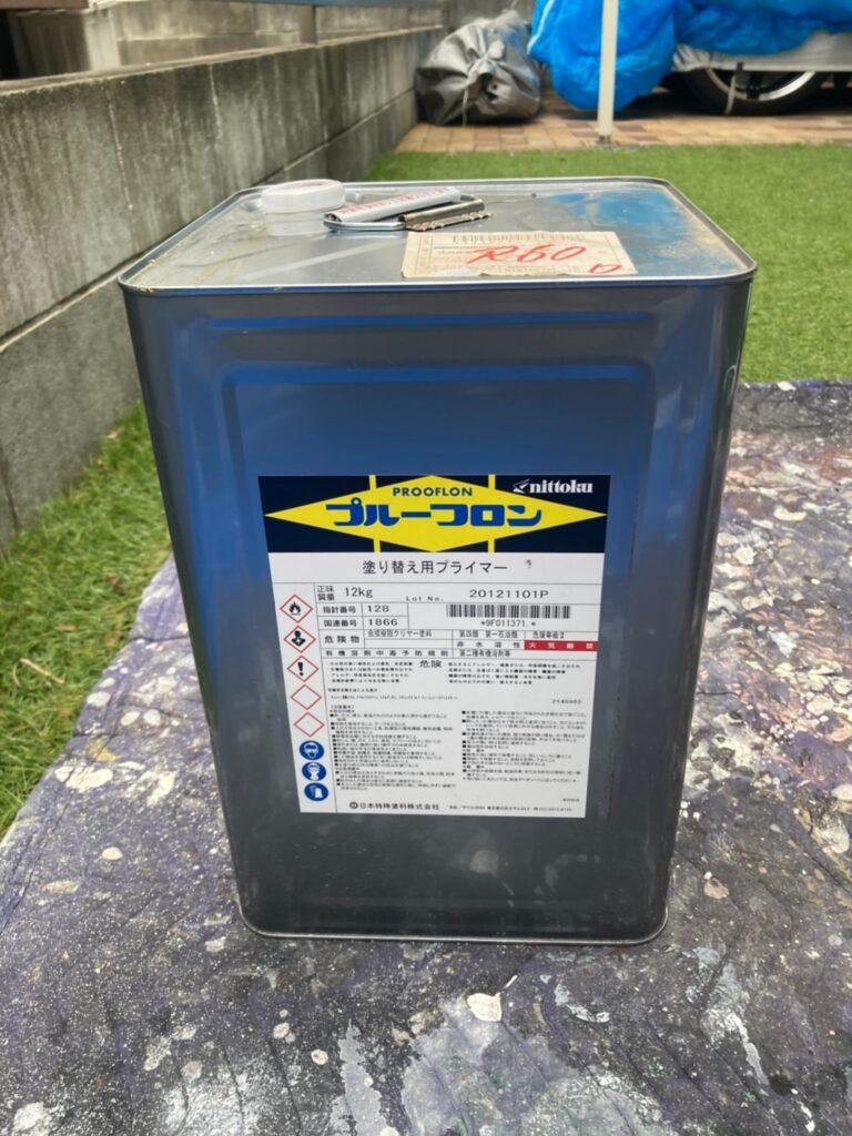 那珂川市 ベランダ防水塗装1