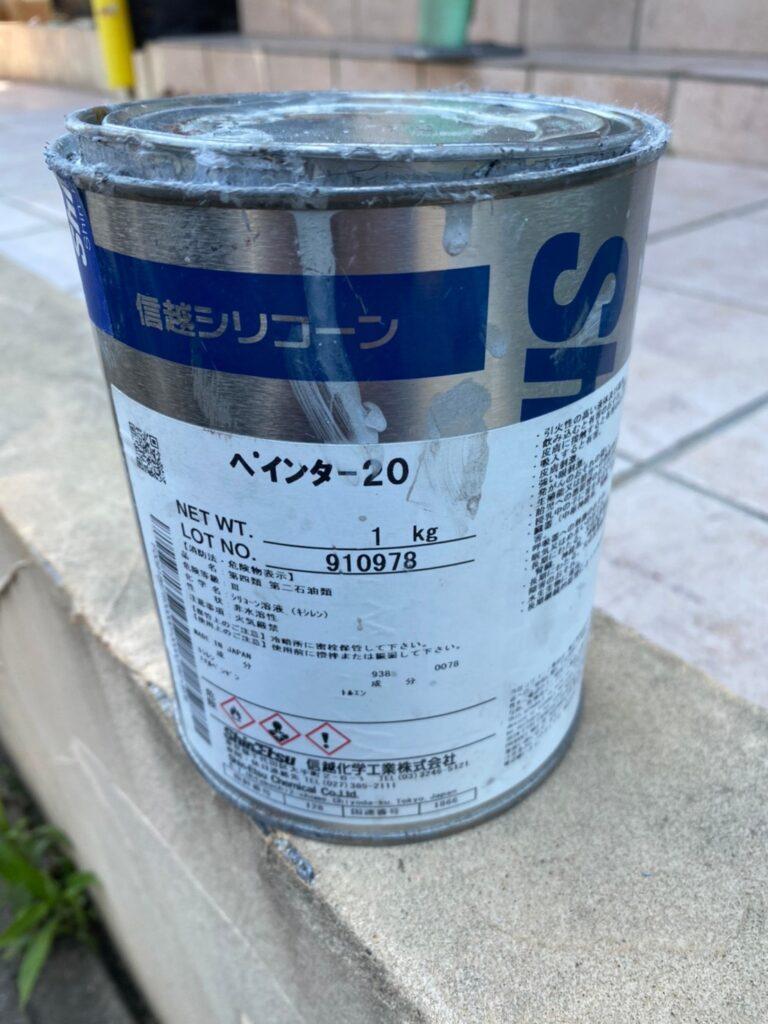飯塚市 外壁クラック補修 写真9