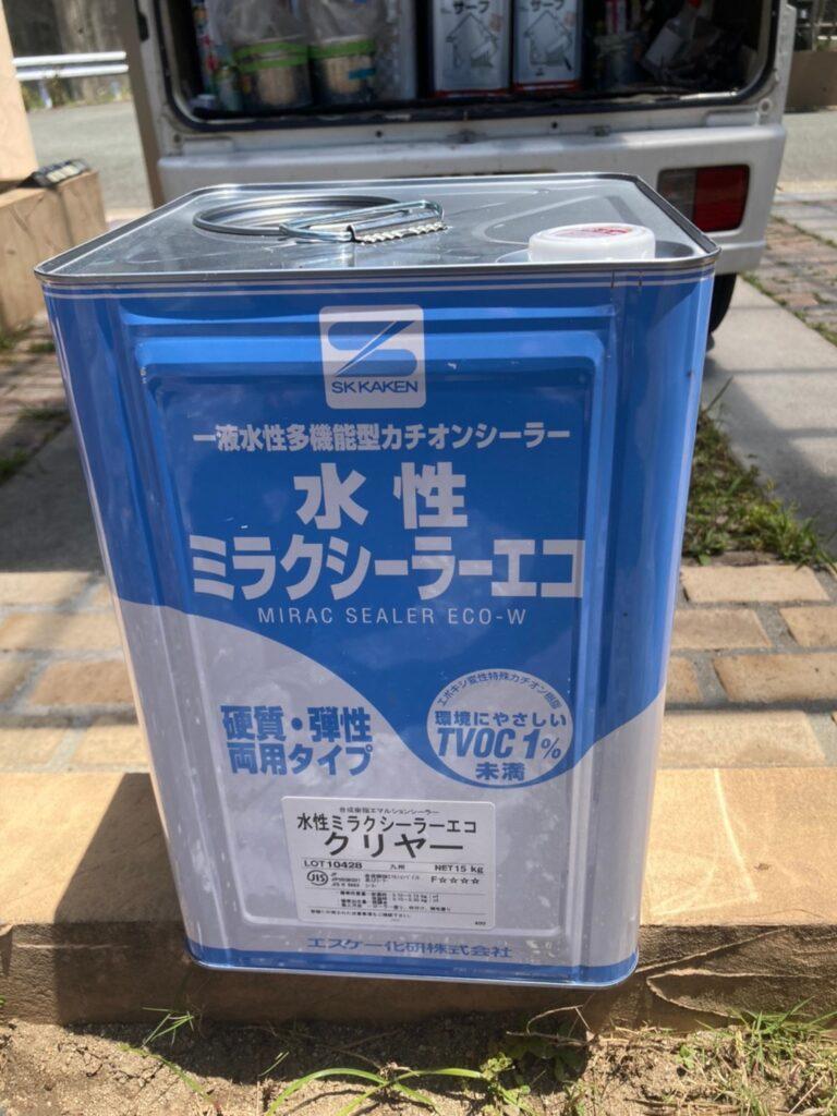 飯塚市 外壁塗装 下塗り1回目 写真1