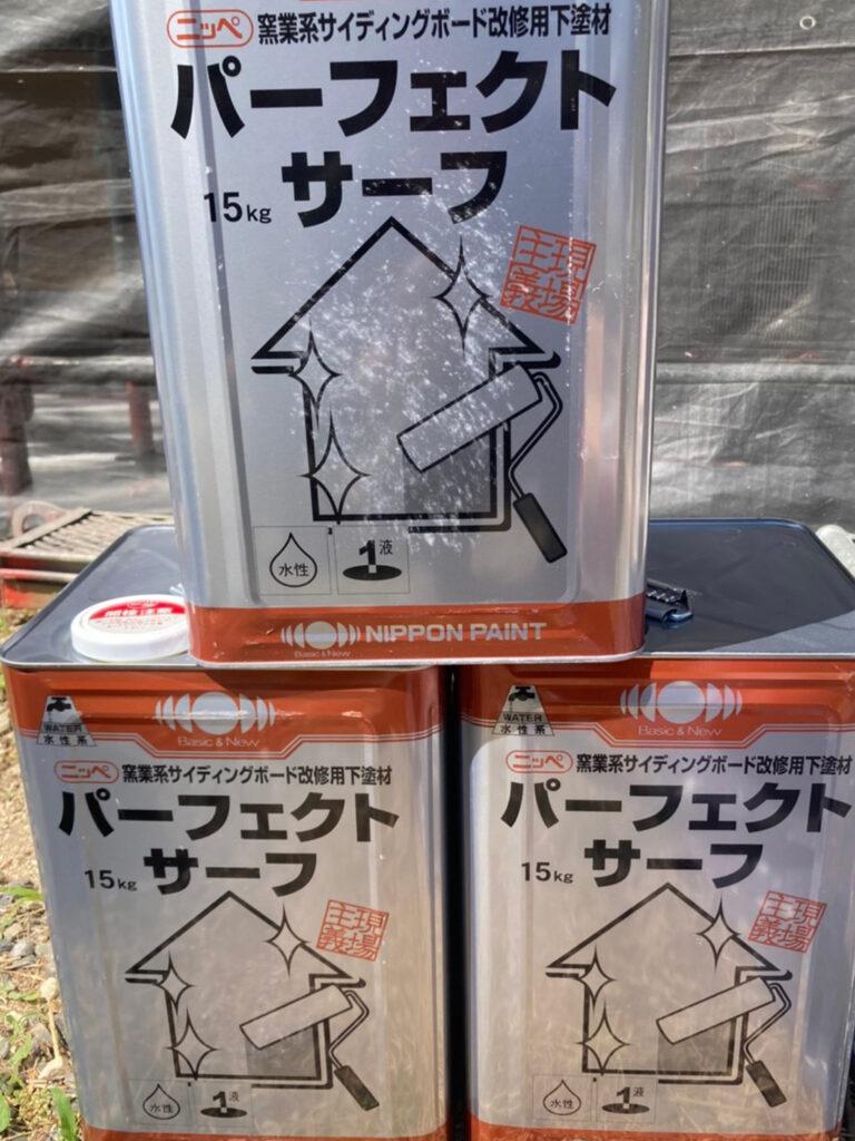 飯塚市 外壁塗装 下塗り3回目 写真1