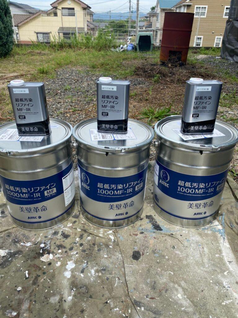 超低汚染リファイン1000MF-IR:飯塚市 軒天塗装と外壁塗装(中塗り) 写真7