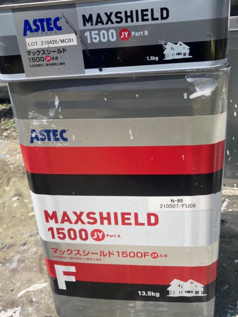 マックスシールド1500F-JY:飯塚市 付帯塗装続き 屋根塗装(下塗り) 写真1