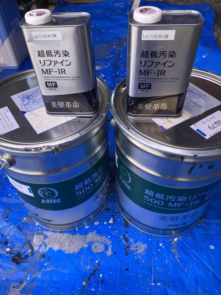 超低汚染リファイン500MF-IR:飯塚市 屋根塗装 中塗り・縁切り・上塗り 写真1