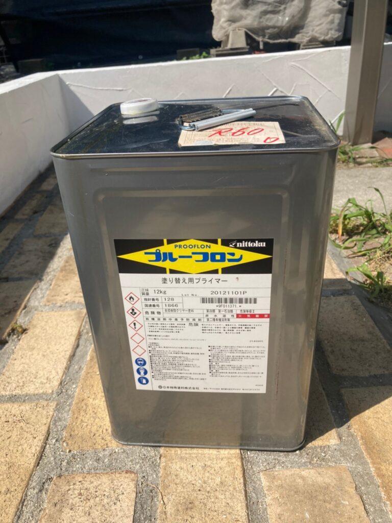 飯塚市 ベランダ防水塗装と腰壁塗装 写真1