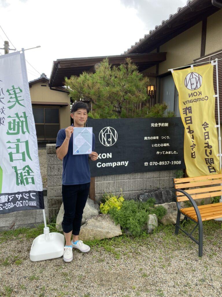 佐賀市 整体院 KON Company様 写真11