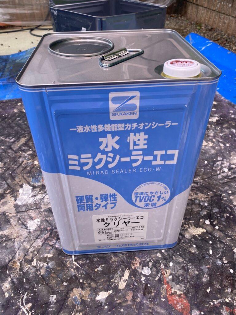 水性ミラクシーラーエコ:福岡市東区 外壁塗装(下塗り) 軒天塗装 写真1