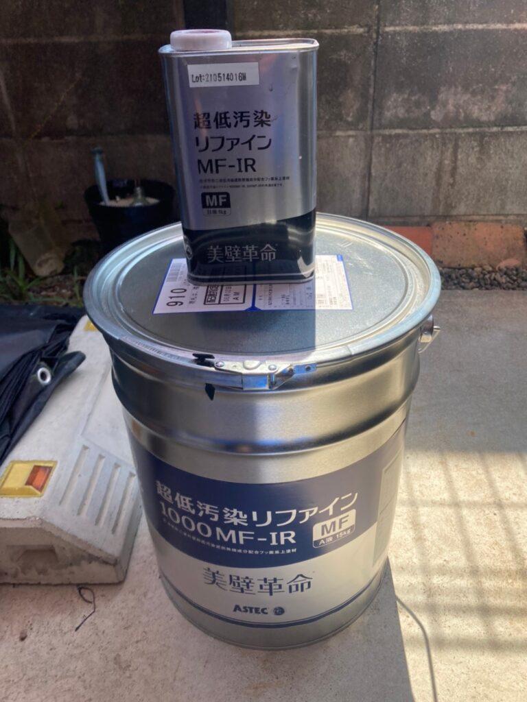 超低汚染リファインMF-IR:福岡市東区 外壁塗装(中塗り) 隙間処理 写真1