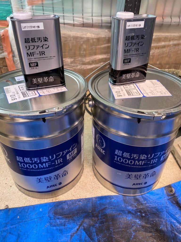 超低汚染リファインMF-IR:福岡市東区 外壁塗装(中塗り) 隙間処理 写真8