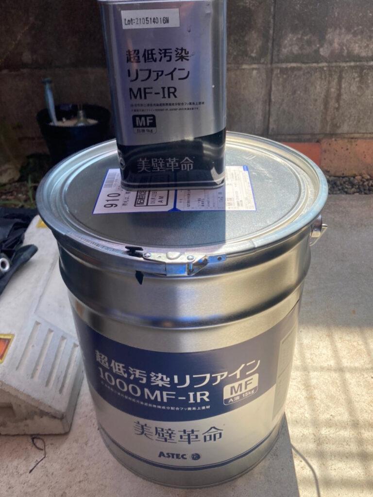 超低汚染リファイン1000MF-IR:福岡市東区 外壁塗装(上塗り) 写真1