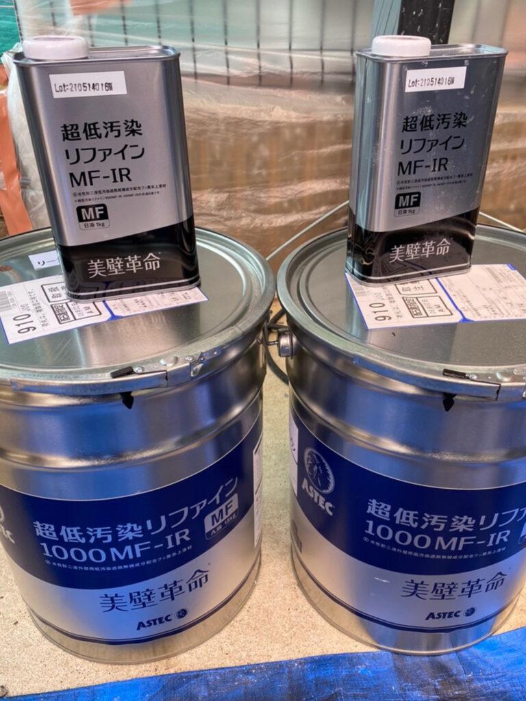 超低汚染リファイン1000MF-IR:福岡市東区 外壁塗装(上塗り) 写真9