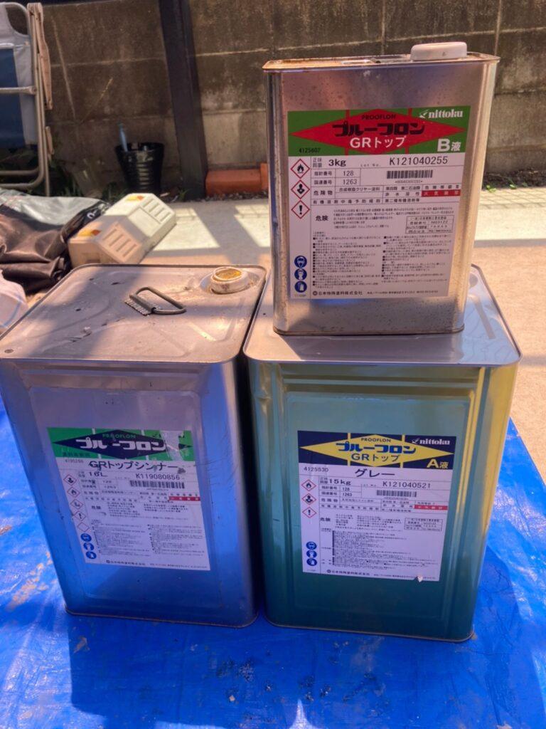 プルーフロンGRトップ:福岡市東区 ベランダ防水塗装 付帯塗装 写真3
