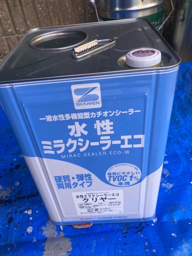 水性ミラクシーラーエコ:福岡市東区 各所塗装 タッチアップ 写真1