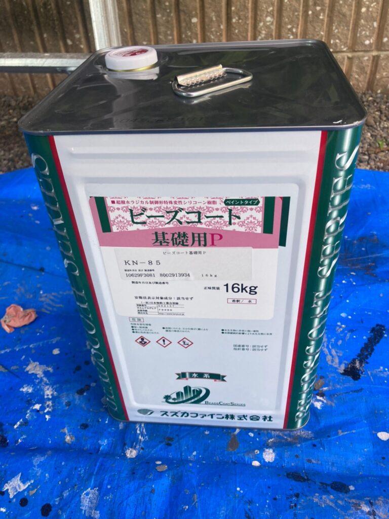 ビーズコート基礎用P:福岡市東区 各所塗装 タッチアップ 写真3
