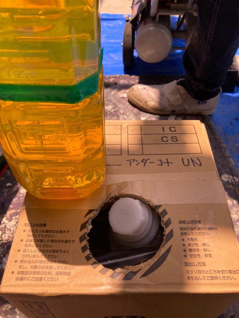 福岡市東区 光触媒コーティングを終え完工 写真1