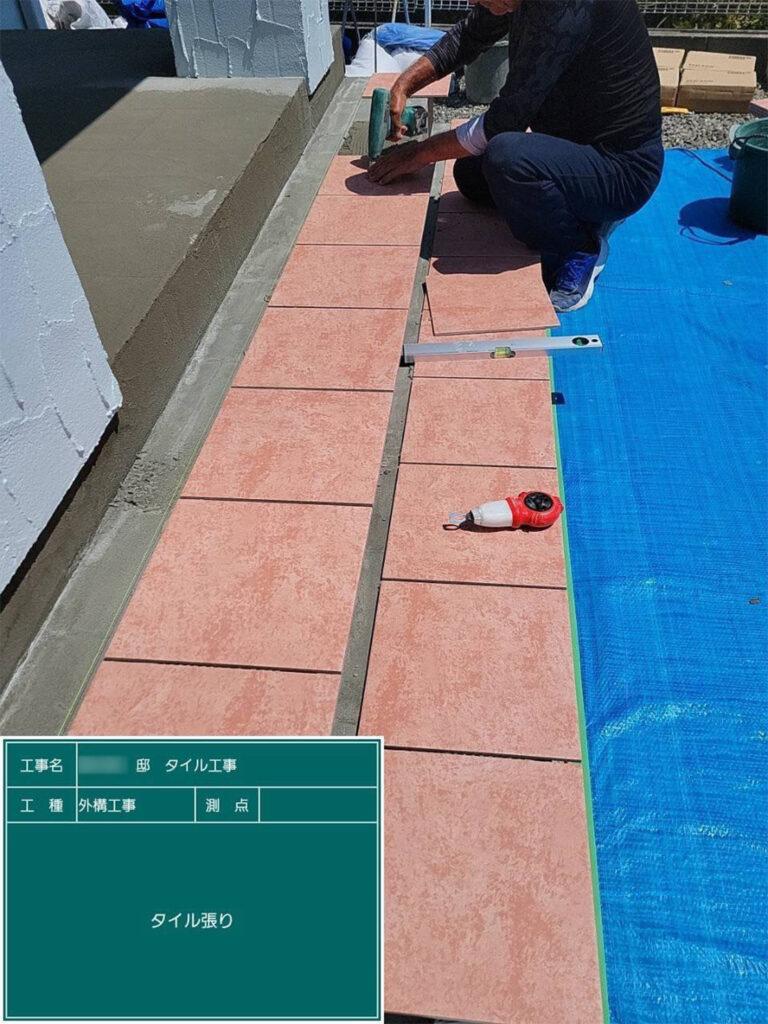 飯塚市 タイル張り替え工事① 写真10
