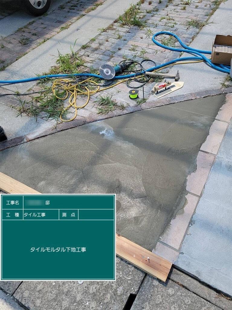 飯塚市 タイル張り替え工事① 写真5