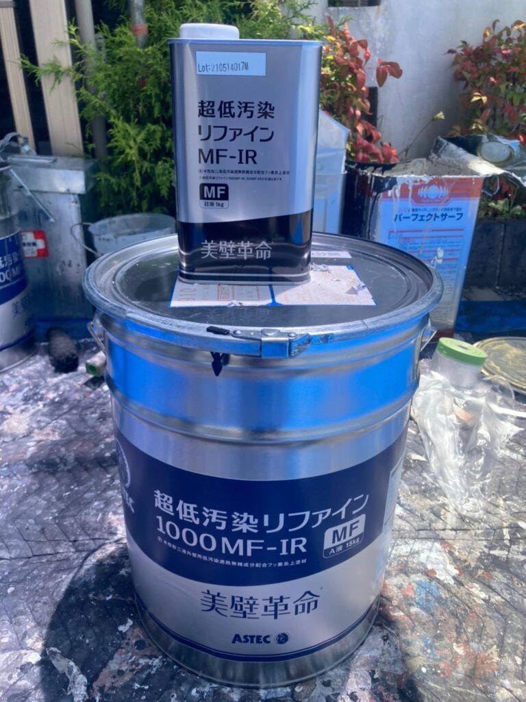 超低汚染リファインMF-IR:太宰府市 外壁塗装(中塗り) 写真9