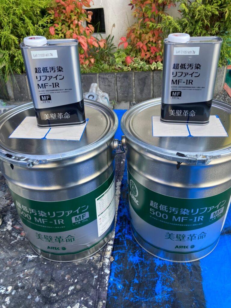 超低汚染リファイン500MF-IR:太宰府市 屋根塗装(中塗り) 付帯塗装① 写真1