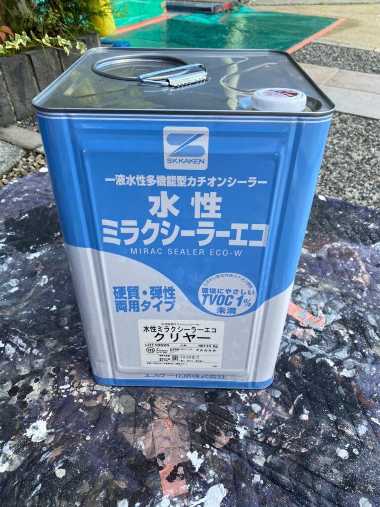 水性ミラクシーラーエコ:太宰府市 基礎巾木塗装(下塗り) など 写真1