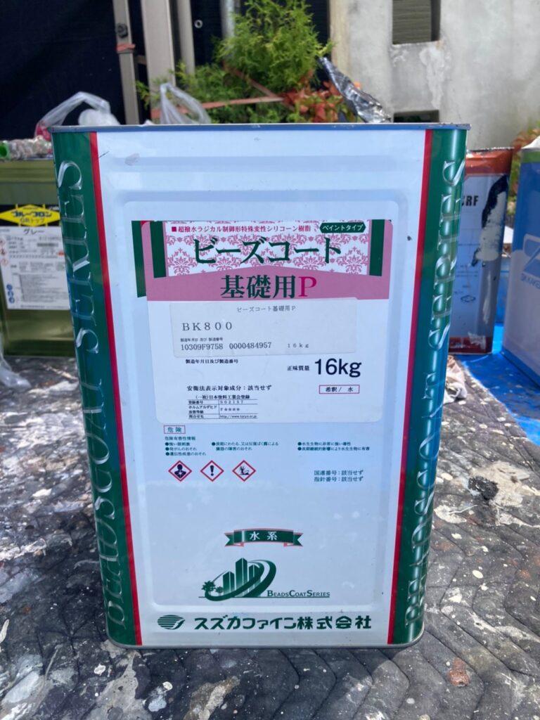 ビーズコート基礎用P:太宰府市 基礎巾木塗装(上塗り) など 写真1