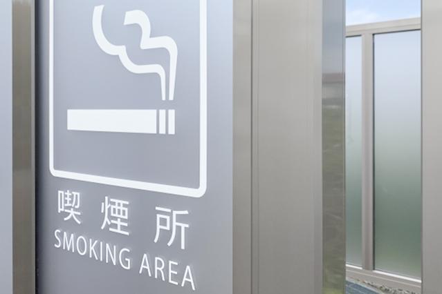 光触媒が導入されている身近な施設:喫煙ルーム
