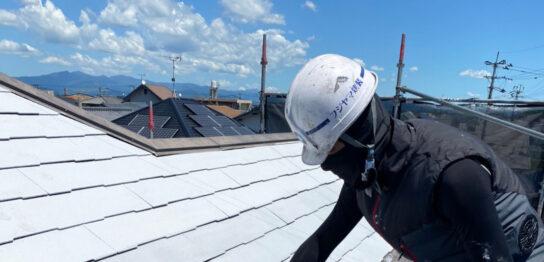 小郡市 屋根塗装(下塗り) 付帯塗装