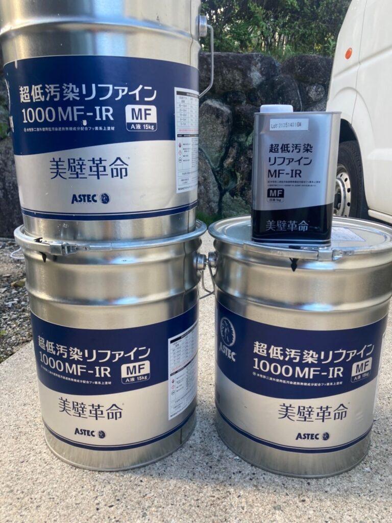 超低汚染リファイン1000MF-IR:三養基郡 軒天塗装 外壁塗装(中塗り①) 写真7