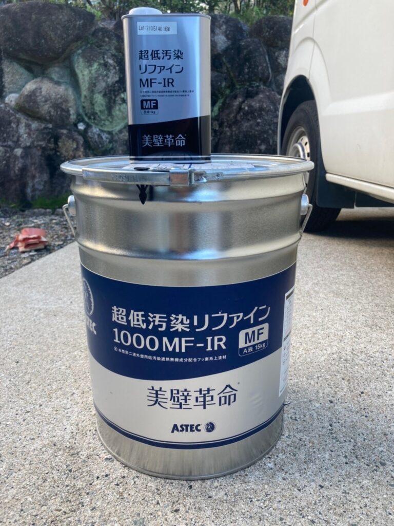 三養基郡 外壁塗装 中塗り② 写真4