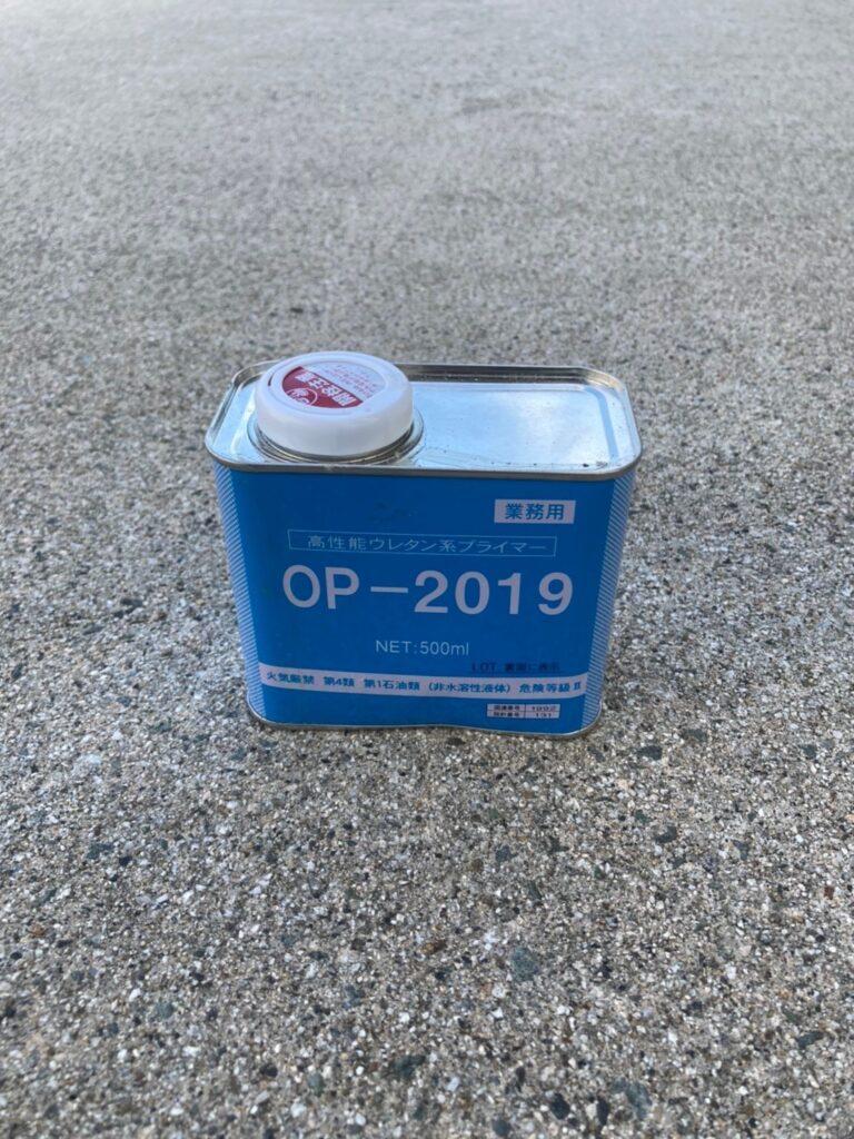 プライマーOP-2019:三養基郡 破風コーキング補修 屋根塗装(下塗り) 写真1