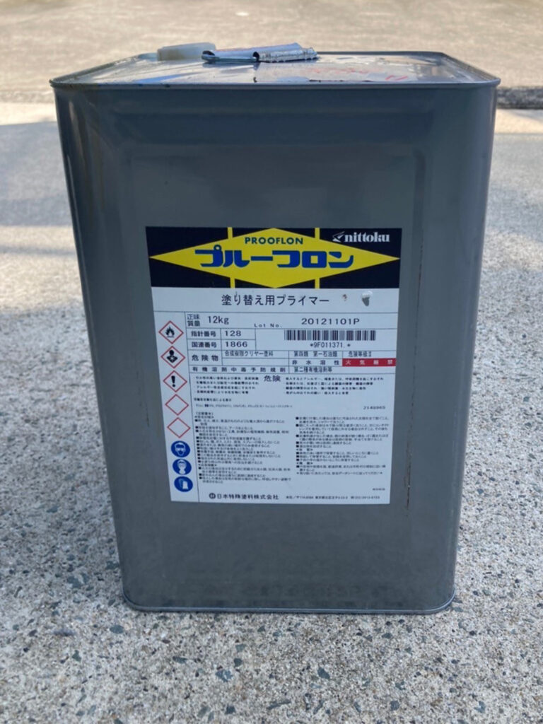 プルーフロン塗り替え用プライマー:三養基郡 ベランダ防水塗装 基礎巾木塗装 写真1