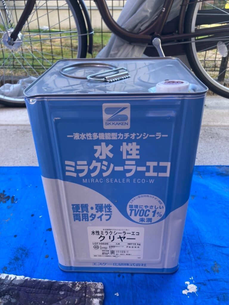 水性ミラクシーラーエコ:三養基郡 ベランダ防水塗装 基礎巾木塗装 写真7